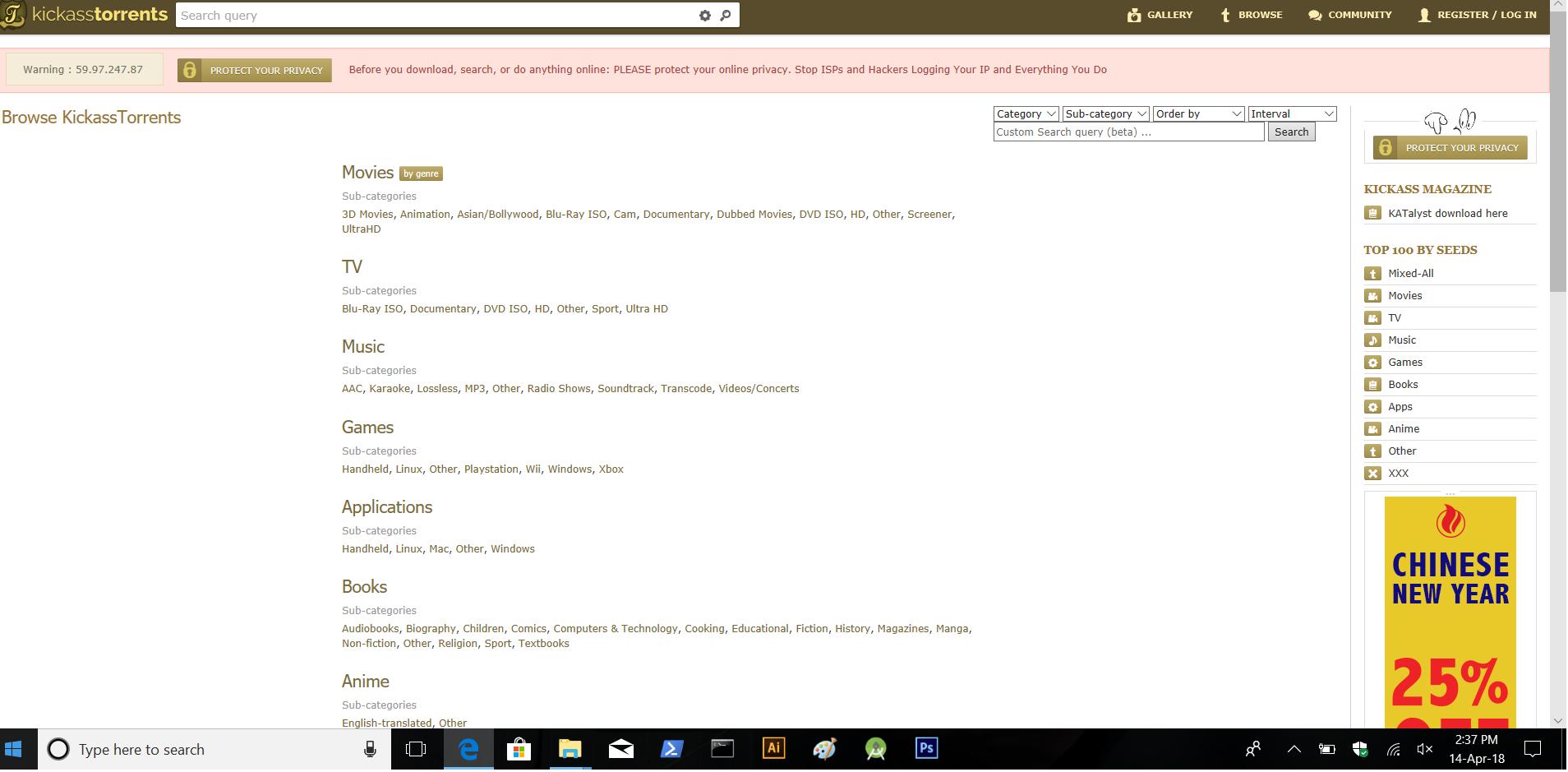 Kickass Torrents New Homepage